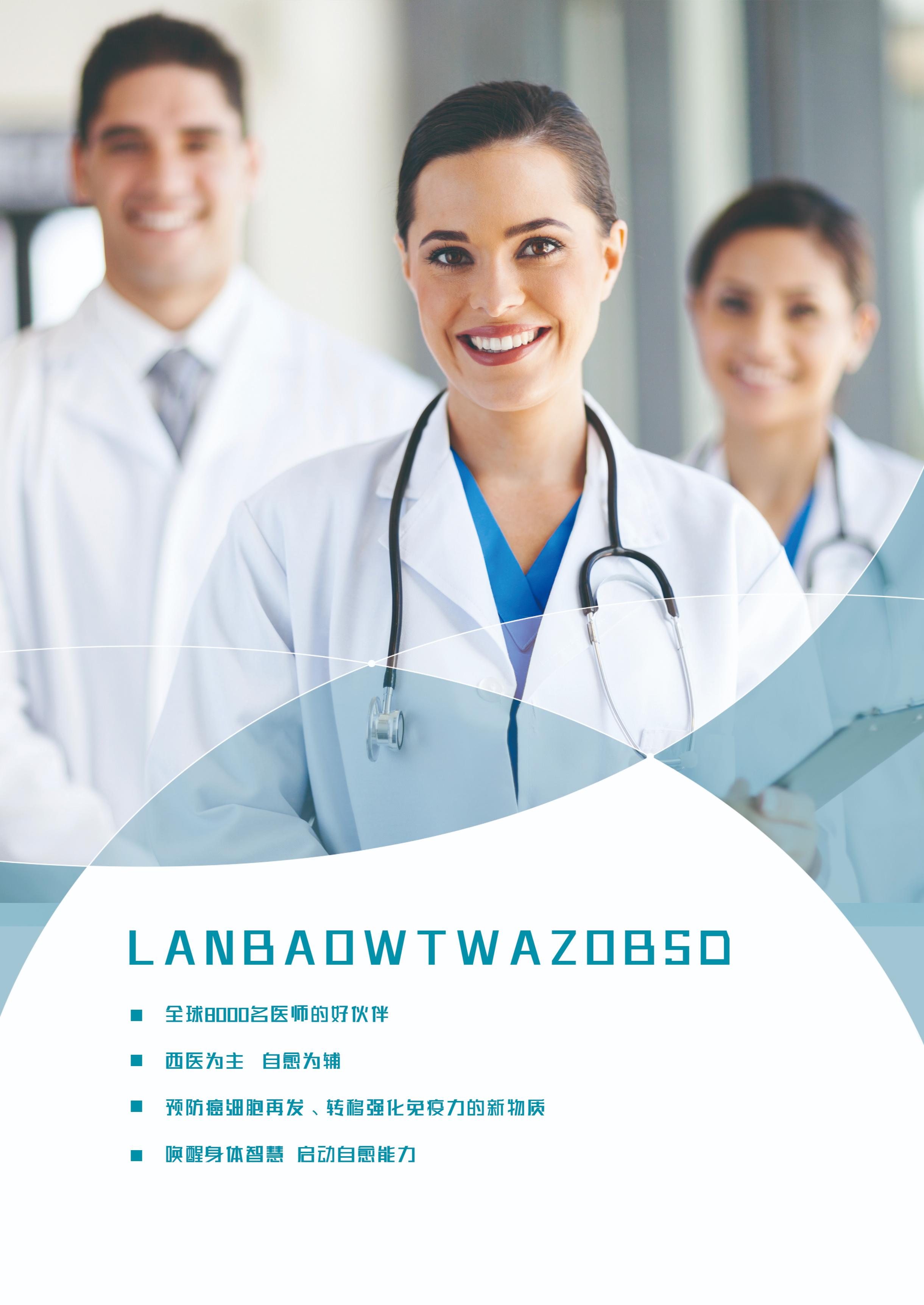 Hướng dẫn chuẩn đoán và điều trị các bệnh phụ khoa